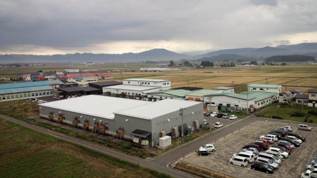 akita_factory